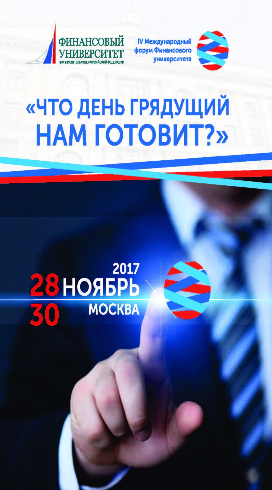 2017-12-05_0