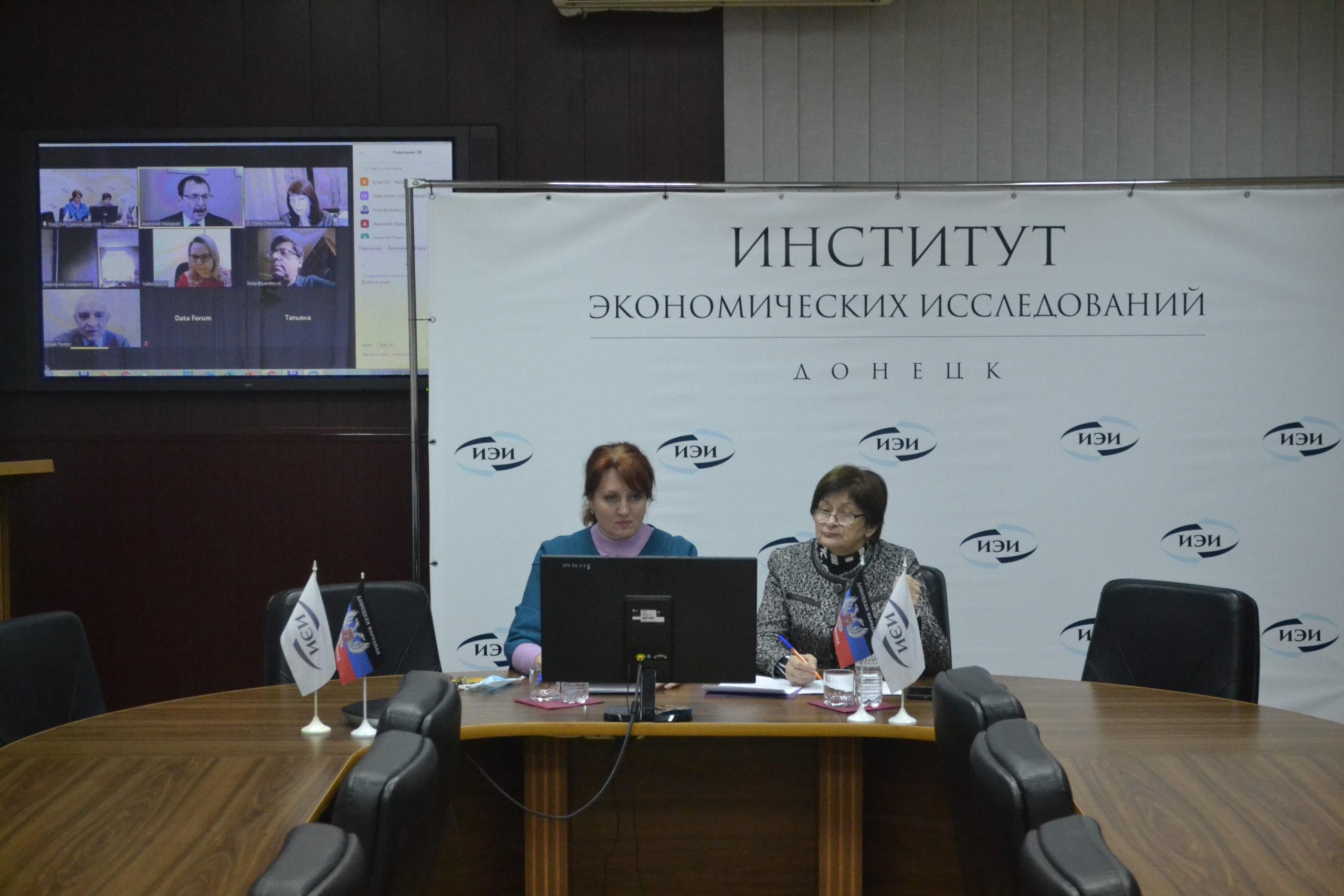 20201203_конгресс_03